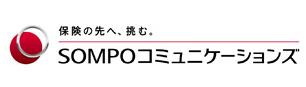 SOMPOコミュニケーションズ