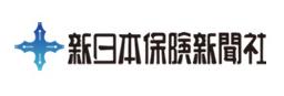 新日本保険新聞